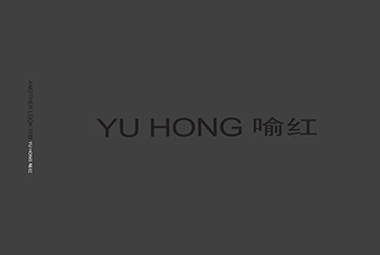 Yu Hong: Another Look
