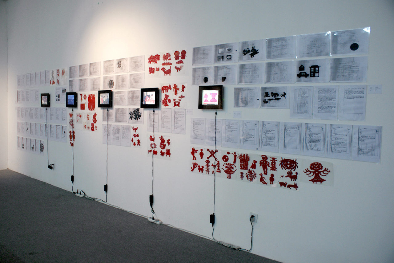 长征计划:延川中小学剪纸艺术教育项目