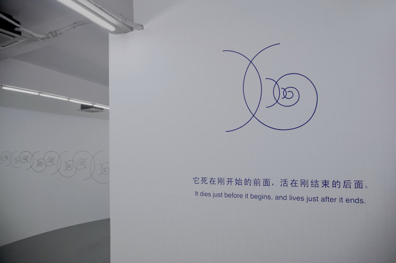 Inga Svala Thorsdottir & Wu Shanzhuan: kuo xuan