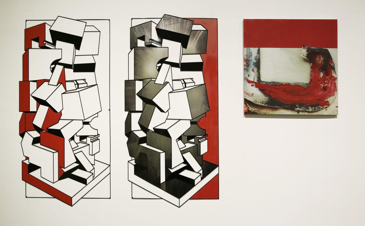 Misinterpret:Zhou Xiaohu Solo Exhibition