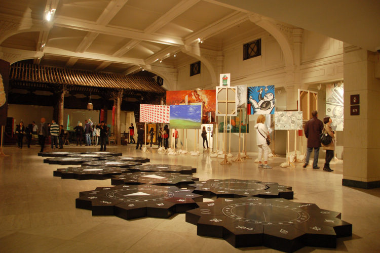 Shanghai Biennale: Rehearsal