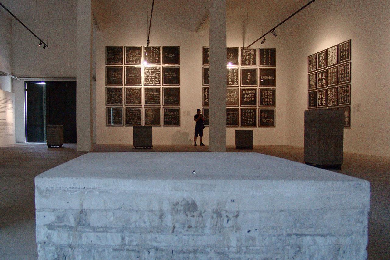 Qiu Zhijie: Archeology of Memory