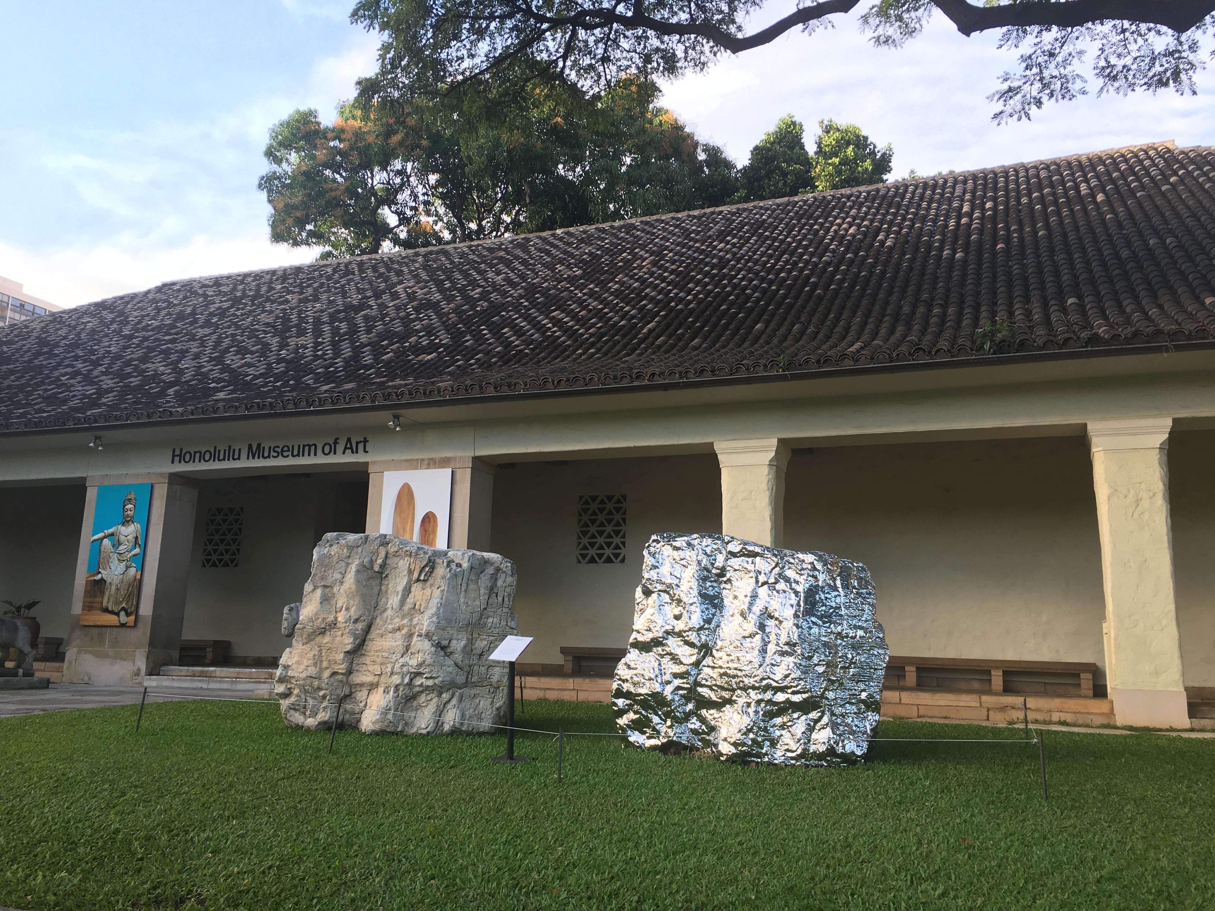 展望-檀香山双年展-假山石133