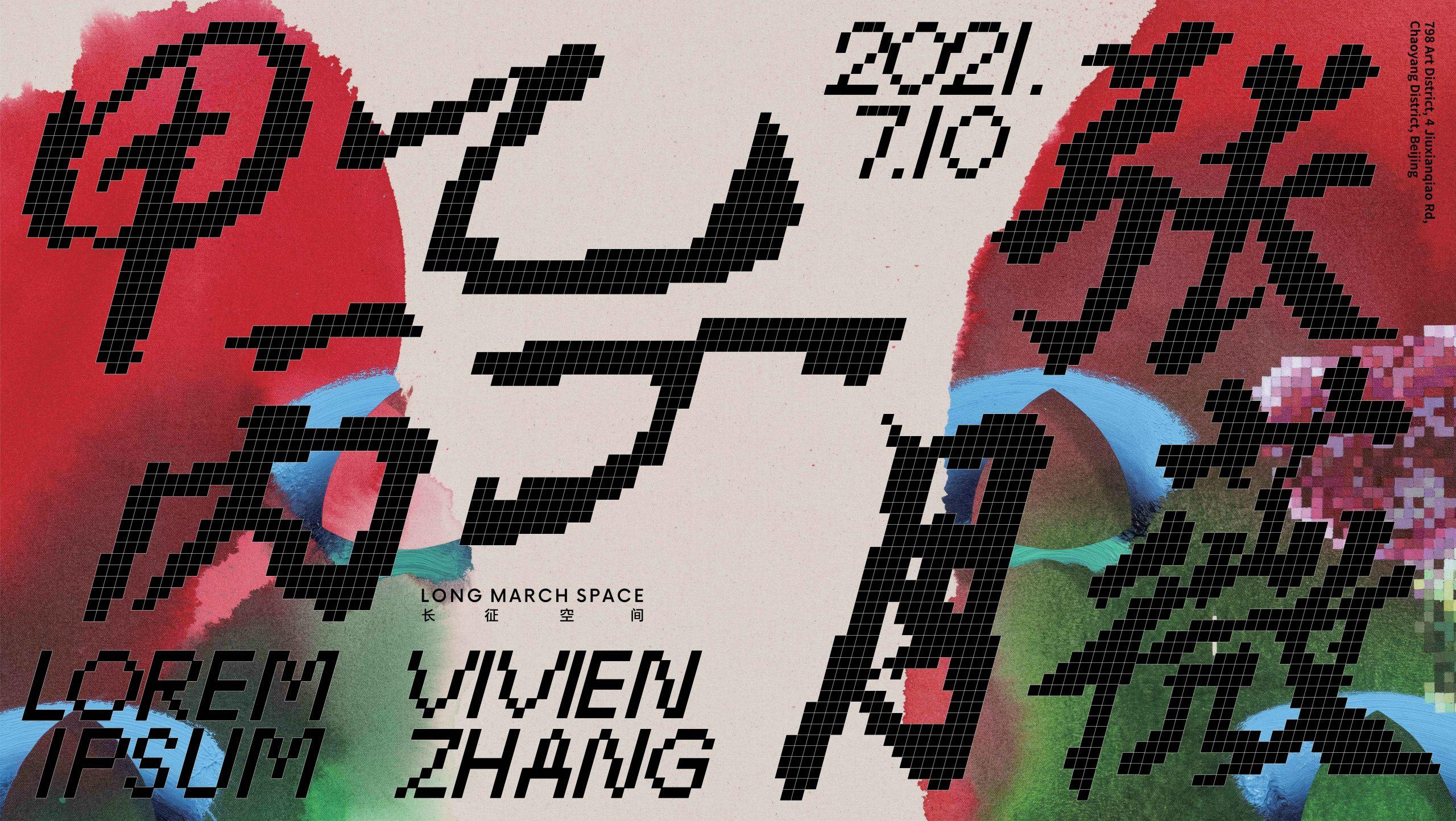 Vivien Zhang: Lorem Ipsum